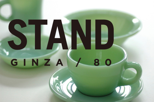 STAND GINZA